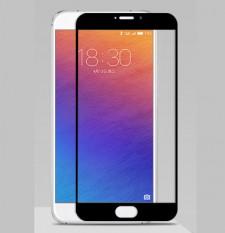 """Защитное стекло с цветной рамкой на весь экран с олеофобным покрытием """"анти-отпечатки"""" для Meizu Pro 6"""