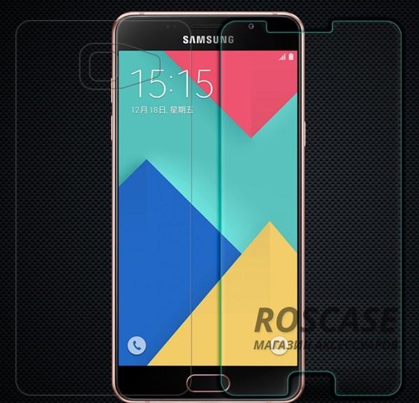 Защитное стекло Nillkin Anti-Explosion Glass (H) для Samsung A510F Galaxy A5 (2016)Описание:компания&amp;nbsp;Nillkin;создано для Samsung A510F Galaxy A5 (2016);материал: закаленное стекло;тип: защитное стекло.&amp;nbsp;Особенности:повторяет форму экрана;тонкое и прозрачное;покрытие анти-блик;твердость - 9H;толщина - &amp;nbsp;0,3 мм;защита от ударов и царапин;олеофобное покрытие;в комплекте пленка на заднюю панель.<br><br>Тип: Защитное стекло<br>Бренд: Nillkin