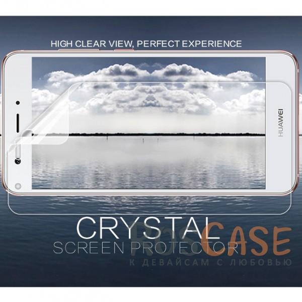 Защитная пленка Nillkin Crystal для Huawei Nova (Анти-отпечатки)<br><br>Тип: Защитная пленка<br>Бренд: Nillkin