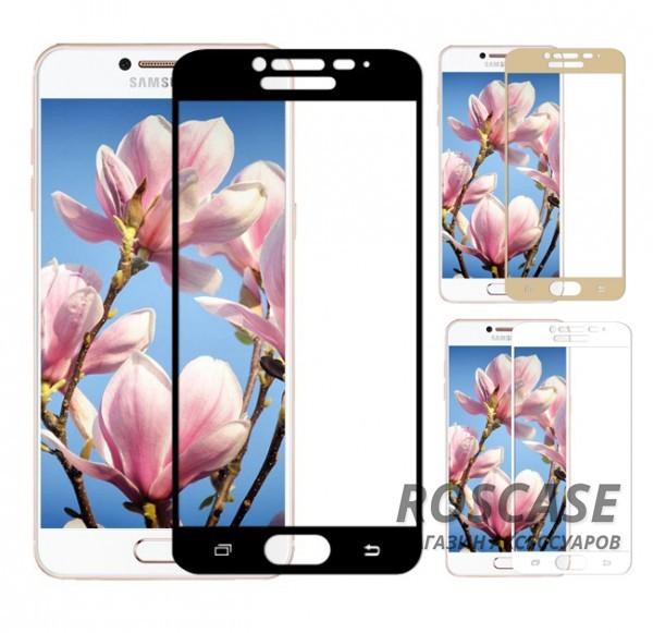 Защитное стекло CP+ на весь экран (цветное) для Samsung Galaxy C5Описание:компания&amp;nbsp;Epik;совместимо с Samsung Galaxy C5;материал: закаленное стекло;тип: защитное стекло на экран.Особенности:полностью закрывает дисплей;толщина - 0,3 мм;цветная рамка;прочность 9H;покрытие анти-отпечатки;защита от ударов и царапин.<br><br>Тип: Защитное стекло<br>Бренд: Epik