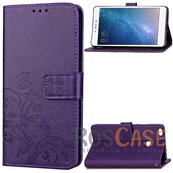 Чехол-книжка с узорами на магнитной застёжке для Xiaomi Mi Max 2 (Фиолетовый)Описание:совместимость - Xiaomi Mi Max 2;материал - искусственная кожа, поликарбонат;тип - чехол-книжка;защита со всех сторон;функция подставки;магнитная застёжка;текстурный узор;внутреннее отделение для пластиковых карт;предусмотрены все функциональные вырезы.&amp;nbsp;&amp;nbsp;&amp;nbsp;<br><br>Тип: Чехол<br>Бренд: Epik<br>Материал: Искусственная кожа