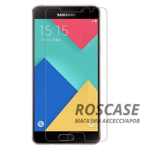 Защитная пленка VMAX для Samsung A510F Galaxy A5 (2016)Описание:производитель:&amp;nbsp;VMAX;совместим с Samsung A510F Galaxy A5 (2016);материал: полимер;тип: пленка.&amp;nbsp;Особенности:идеально подходит по размеру;не оставляет следов на дисплее;проводит тепло;не желтеет;защищает от царапин.<br><br>Тип: Защитная пленка<br>Бренд: Vmax