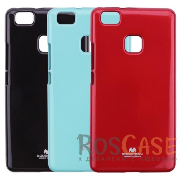 Яркий гибкий силиконовый чехол Mercury Color Pearl Jelly для Huawei P9 LiteОписание:&amp;nbsp;&amp;nbsp;&amp;nbsp;&amp;nbsp;&amp;nbsp;&amp;nbsp;&amp;nbsp;&amp;nbsp;&amp;nbsp;&amp;nbsp;&amp;nbsp;&amp;nbsp;&amp;nbsp;&amp;nbsp;&amp;nbsp;&amp;nbsp;&amp;nbsp;&amp;nbsp;&amp;nbsp;&amp;nbsp;&amp;nbsp;&amp;nbsp;&amp;nbsp;&amp;nbsp;&amp;nbsp;&amp;nbsp;&amp;nbsp;&amp;nbsp;&amp;nbsp;&amp;nbsp;&amp;nbsp;&amp;nbsp;&amp;nbsp;&amp;nbsp;&amp;nbsp;&amp;nbsp;&amp;nbsp;&amp;nbsp;&amp;nbsp;&amp;nbsp;&amp;nbsp;бренд&amp;nbsp;Mercury;совместим с Huawei P9 Lite;материал: термополиуретан;тип: накладка.Особенности:смягчает удары;гладкая поверхность;не деформируется;легко устанавливается.<br><br>Тип: Чехол<br>Бренд: Mercury<br>Материал: TPU