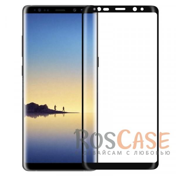 Объемное защитное стекло Nillkin 3D на весь экран с олеофобным покрытием анти-отпечатки для Samsung Galaxy Note 8 (Черный)Описание:бренд:&amp;nbsp;Nillkin;совместимо с Samsung Galaxy Note 8;все необходимые функциональные вырезы;цветная рамка;объемное и обтекаемое, 3D-дизайн;не пропускает ультрафиолет;не влияет на чувствительность сенсора;толщина закругленных срезов - 0,1 мм;плотность  -  9H;анти-отпечатки.<br><br>Тип: Защитное стекло<br>Бренд: Nillkin