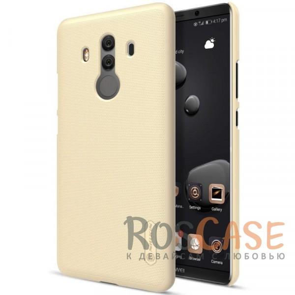Матовый чехол Nillkin Super Frosted Shield для Huawei Mate 10 Pro (+ пленка) (Золотой)Описание:совместимость: Huawei Mate 10 Pro;материал: поликарбонат;тип: накладка;закрывает заднюю панель и боковые грани;защищает от ударов и царапин;рельефная фактура;не скользит в руках;ультратонкий дизайн;защитная плёнка на экран в комплекте.<br><br>Тип: Чехол<br>Бренд: Nillkin<br>Материал: Поликарбонат
