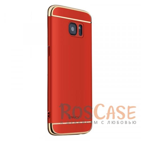 Чехол iPaky Joint Series для Samsung G930F Galaxy S7 (Красный)Описание:совместим с Samsung G930F Galaxy S7;бренд - iPaky;материал - поликарбонат;тип - накладка.<br><br>Тип: Чехол<br>Бренд: Epik<br>Материал: Поликарбонат