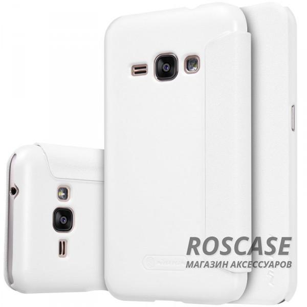 Кожаный чехол (книжка) Nillkin Sparkle Series для Samsung J120F Galaxy J1 (2016) (Белый)Описание:изготовлен фирмой&amp;nbsp;Nillkin;спроектирован для Samsung J120F Galaxy J1 (2016);тип материала: качественная синтетическая кожа;вид чехла: книжка.Особенности:полное соответствие гаджету;блестящая поверхность;высокая степень защиты;особая внутренняя отделка;наличие дополнительных функций.<br><br>Тип: Чехол<br>Бренд: Nillkin<br>Материал: Искусственная кожа