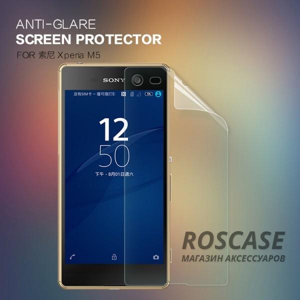 Защитная пленка Nillkin для Sony Xperia M5 / Xperia M5 DualОписание:производство компании Nillkin;создана для Sony Xperia M5 / Xperia M5 Dual;материал: полимер;форма: защитная пленка.Особенности:обеспечивает защиту экрана телефона от любых повреждений;поверхность гладкая;антибликовая поверхность;способ поклейки электростатический;фиксация плотная;крепится на экран телефона;дизайн: прозрачный, ультратонкий.<br><br>Тип: Защитная пленка<br>Бренд: Nillkin