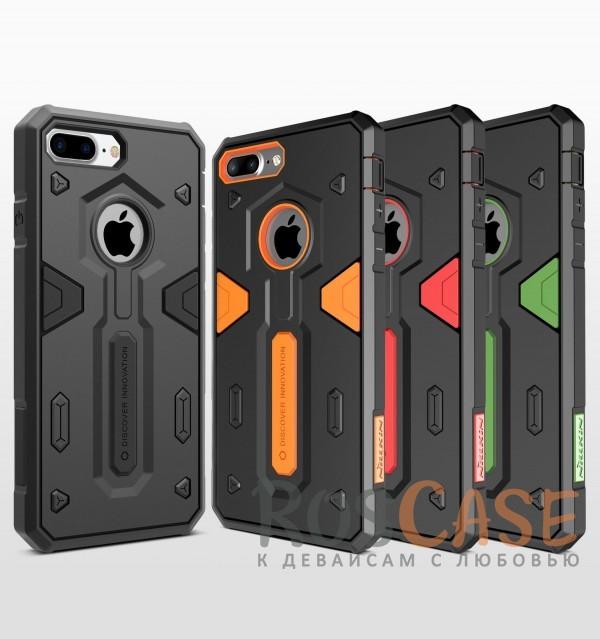 TPU+PC чехол Nillkin Defender 2 для Apple iPhone 7 plus (5.5)Описание:производитель  - &amp;nbsp;Nillkin;совместим с Apple iPhone 7 plus (5.5);материал  -  термополиуретан, поликарбонат;тип  -  накладка.&amp;nbsp;Особенности:в наличии все вырезы;противоударный;стильный дизайн;надежно фиксируется;защита от повреждений.<br><br>Тип: Чехол<br>Бренд: Nillkin<br>Материал: TPU