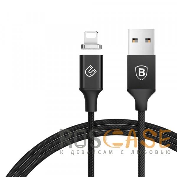 Фото Черный Baseus Magnetic | Дата-кабель с магнитным разъемом Lightning (120 см)