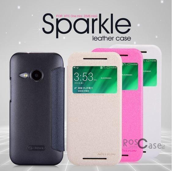 Кожаный чехол (книжка) Nillkin Sparkle Series для HTC One mini 2Описание:Изготовлен компанией Nillkin;Спроектирован персонально для HTC One mini 2;Материал: синтетическая кожа и полиуретан;Форма: чехол в виде книжки.Особенности:Исключается появление царапин и возникновение потертостей;Восхитительная амортизация при любом ударе;Фактурная поверхность;Удобное интерактивное окошко;Не подвергается деформации;Непритязателен в уходе.<br><br>Тип: Чехол<br>Бренд: Nillkin<br>Материал: Искусственная кожа