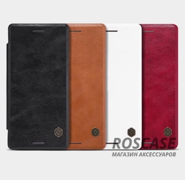 Кожаный чехол (книжка) Nillkin Qin Series для Sony Xperia X / Xperia X DualОписание:производитель:&amp;nbsp;Nillkin;совместим с Sony Xperia X / Xperia X Dual;материал: натуральная кожа;тип: чехол-книжка.&amp;nbsp;Особенности:слот для карточек;ультратонкий;фактурная поверхность;внутренняя отделка микрофиброй.<br><br>Тип: Чехол<br>Бренд: Nillkin<br>Материал: Натуральная кожа