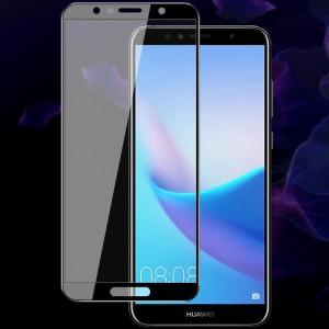 5D защитное стекло для Huawei Y6 (2018) на весь экран