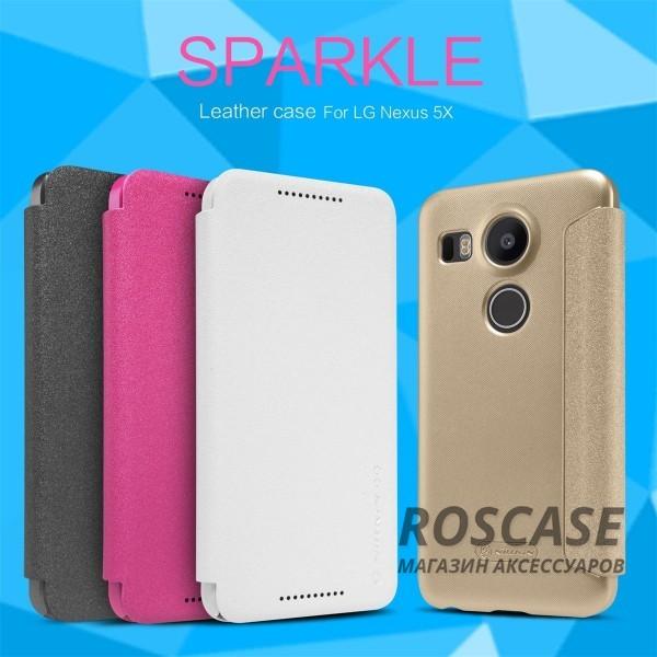 Кожаный чехол (книжка) Nillkin Sparkle Series для LG Google Nexus 5xОписание:бренд&amp;nbsp;Nillkin;разработан для LG Google Nexus 5x;материал: искусственная кожа, поликарбонат;тип: чехол-книжка.Особенности:не скользит в руках;защита от механических повреждений;не выгорает;функция Sleep mode;блестящая поверхность;надежная фиксация.<br><br>Тип: Чехол<br>Бренд: Nillkin<br>Материал: Искусственная кожа