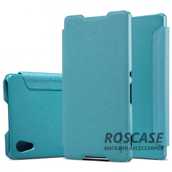 Кожаный чехол (книжка) Nillkin Sparkle Series для Sony Xperia Z3+/Xperia Z3+ Dual (Бирюзовый)Описание:бренд&amp;nbsp;Nillkin;совместимость: Sony Xperia Z3+/Xperia Z3+ Dual;материалы: искусственная кожа, поликарбонат;тип: чехол-книжка.Особенности:не заметны отпечатки пальцев;защита от механических повреждений;не теряет цвет;блестящая поверхность;надежная фиксация.<br><br>Тип: Чехол<br>Бренд: Nillkin<br>Материал: Искусственная кожа