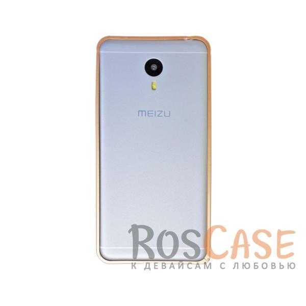 Металлический округлый бампер на пряжке для Meizu M3 Note (Золотой)<br><br>Тип: Бампер<br>Бренд: Epik