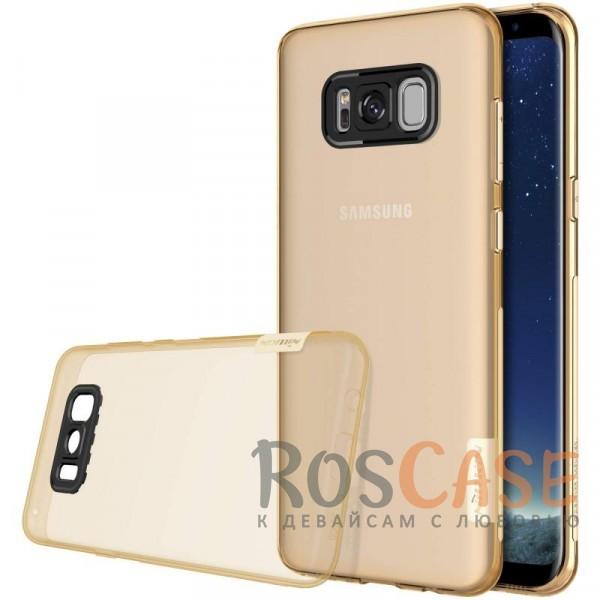 Мягкий прозрачный силиконовый чехол для Samsung G950 Galaxy S8 (Золотой (прозрачный))Описание:бренд:&amp;nbsp;Nillkin;совместимость: Samsung G950 Galaxy S8;материал: термополиуретан;тип: накладка;ультратонкий дизайн;прозрачный корпус;не скользит в руках;защищает от механических повреждений.<br><br>Тип: Чехол<br>Бренд: Nillkin<br>Материал: TPU