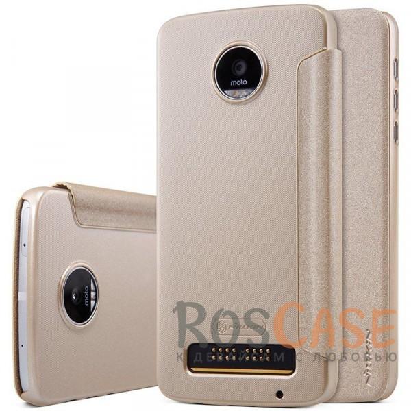 Кожаный чехол (книжка) Nillkin Sparkle Series для Motorola Moto Z (XT1650) (Золотой)<br><br>Тип: Чехол<br>Бренд: Nillkin<br>Материал: Искусственная кожа