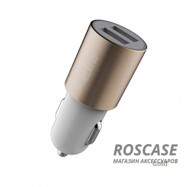 АЗУ ROCK (2 USB) (Белый / Золотой)Описание:производитель&amp;nbsp; - &amp;nbsp;ROCK;материалы - поликарбонат, алюминий;тип&amp;nbsp; - &amp;nbsp;АЗУ;совместимость - универсальная.Особенности:разъемы - USB 2.0 - 2 шт.;заряд аккумулятора гаджета от прикуривателя;2 USB-порта;input - 12-24V;output - 5V/2.1A;размеры - 25,8*25,8*69 мм;светодиодный индикатор (голубой).<br><br>Тип: Автозарядка<br>Бренд: ROCK