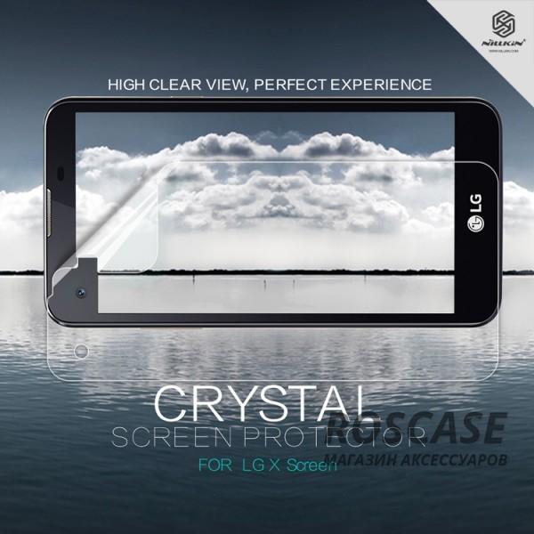 Защитная пленка Nillkin Crystal для LG K500 X Screen / X ViewОписание:произведено компанией&amp;nbsp;Nillkin;совместима с LG K500 X Screen / X View;материал: полимер;тип: прозрачная.&amp;nbsp;Особенности:на ней не заметны отпечатки пальцев;идеально по размерам подходит к экрану;защищает от механических повреждений;легко устанавливается.&amp;nbsp;<br><br>Тип: Защитная пленка<br>Бренд: Nillkin