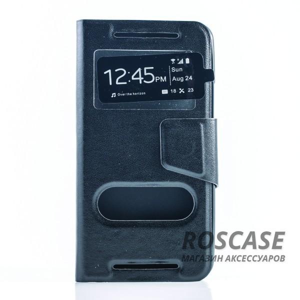 Чехол (книжка) с TPU креплением для HTC One DUAL/802d (Черный)Описание:произведен компанией&amp;nbsp;Epik;идеально совместим с HTC One DUAL/802d;материал: искусственная кожа;тип: чехол-книжка.&amp;nbsp;Особенности:фиксация обложки магнитной застежкой;все функциональные вырезы в наличии;защита от ударов и падений;в обложке предусмотрены&amp;nbsp;окошки;трансформируется в подставку.<br><br>Тип: Чехол<br>Бренд: Epik<br>Материал: Искусственная кожа