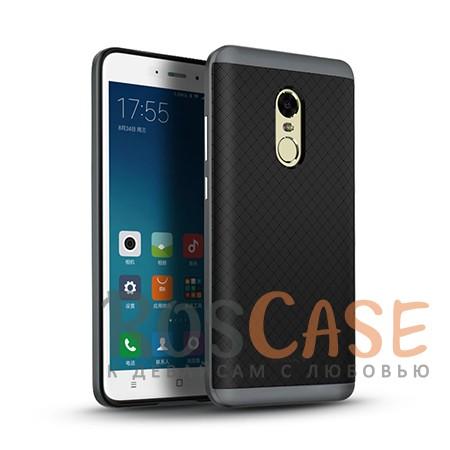 Двухкомпонентный чехол iPaky Hybrid (original) со вставкой цвета металлик для Xiaomi Redmi Note 4 (MTK) (Черный / Серый)Описание:производитель - iPaky;совместим с Xiaomi Redmi Note 4 (MTK);материал: термополиуретан, поликарбонат;форма: накладка на заднюю панель.Особенности:эластичный;рельефная поверхность;прочная окантовка;ультратонкий;защита экрана и камеры благодаря выступающим краям;надежная фиксация.<br><br>Тип: Чехол<br>Бренд: iPaky<br>Материал: TPU