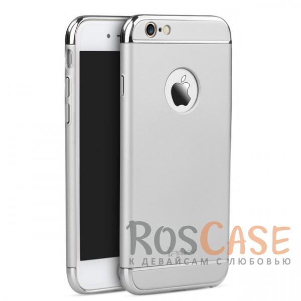 Изящный чехол iPaky (original) Joint с глянцевой вставкой цвета металлик для Apple iPhone 6/6s (4.7) (Серебряный)Описание:производитель: iPaky;совместимость: смартфон Apple iPhone 6/6s (4.7);материал: пластик;форм-фактор: накладка.Особенности:узнаваемый и стильный дизайн;надежная система фиксации;прочный и износостойкий;не деформируется;не скользит в руках и на поверхности.<br><br>Тип: Чехол<br>Бренд: iPaky<br>Материал: Пластик