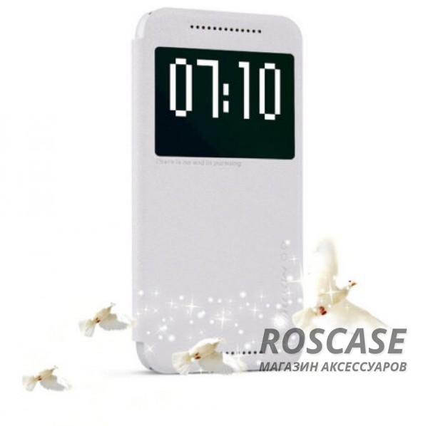 Кожаный чехол (книжка) Nillkin Sparkle Series для HTC One / M9  (Белый)Описание:бренд&amp;nbsp;Nillkin;изготовлен специально для HTC One / M9;материал: искусственная кожа, поликарбонат;тип: чехол-книжка.Особенности:не скользит в руках;защита от механических повреждений;интерактивное окошко;функция Sleep mode;не выгорает;блестящая поверхность;надежная фиксация.<br><br>Тип: Чехол<br>Бренд: Nillkin<br>Материал: Искусственная кожа