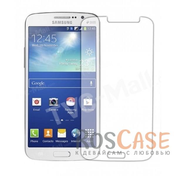 Защитная пленка VMAX для Samsung G7102 Galaxy Grand 2 (Прозрачная)Описание:производитель:&amp;nbsp;VMAX;совместима с Samsung G7102 Galaxy Grand 2;материал: полимер;тип: пленка.&amp;nbsp;Особенности:идеально подходит по размеру;не оставляет следов на дисплее;проводит тепло;не желтеет;защищает от царапин.<br><br>Тип: Защитная пленка<br>Бренд: Epik