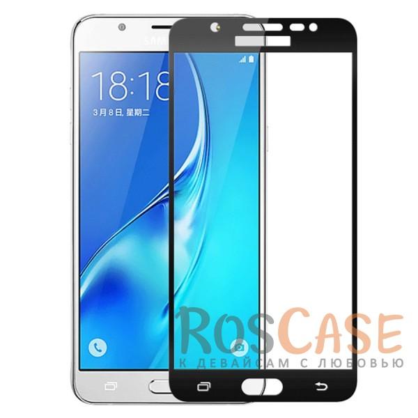 Защитное стекло с цветной рамкой на весь экран с олеофобным покрытием анти-отпечатки для Samsung J510F Galaxy J5 (2016) (Черный)Описание:совместимость - Samsung J510F Galaxy J5 (2016);материал - закаленное стекло;тип - защитное стекло на экран;полностью закрывает дисплей;толщина - 0,3 мм;цветная рамка;прочность 9H;покрытие анти-отпечатки;защита от ударов и царапин.<br><br>Тип: Защитное стекло<br>Бренд: Epik