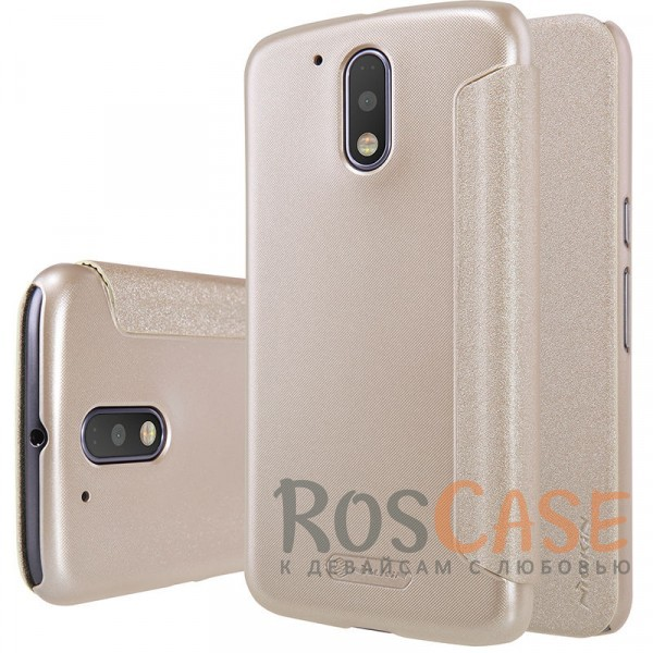 Кожаный чехол (книжка) Nillkin Sparkle Series для Motorola Moto G4 / G4 Plus (Золотой)Описание:компания -&amp;nbsp;Nillkin;разработан для Motorola Moto G4 / G4 Plus;материал  -  синтетическая кожа, поликарбонат;форма  -  чехол-книжка.&amp;nbsp;Особенности:защищает со всех сторон;имеет все необходимые вырезы;легко чистится;не увеличивает габариты;защищает от ударов и царапин;блестящая поверхность.<br><br>Тип: Чехол<br>Бренд: Nillkin<br>Материал: Искусственная кожа