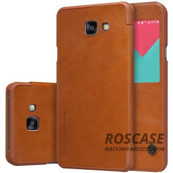 Кожаный чехол (книжка) Nillkin Qin Series для Samsung A510F Galaxy A5 (2016) (Коричневый)Описание:производитель:&amp;nbsp;Nillkin;совместим с Samsung A510F Galaxy A5 (2016);материал: натуральная кожа;тип: чехол-книжка.&amp;nbsp;Особенности:окошко в обложке;ультратонкий;фактурная поверхность;внутренняя отделка микрофиброй.<br><br>Тип: Чехол<br>Бренд: Nillkin<br>Материал: Натуральная кожа