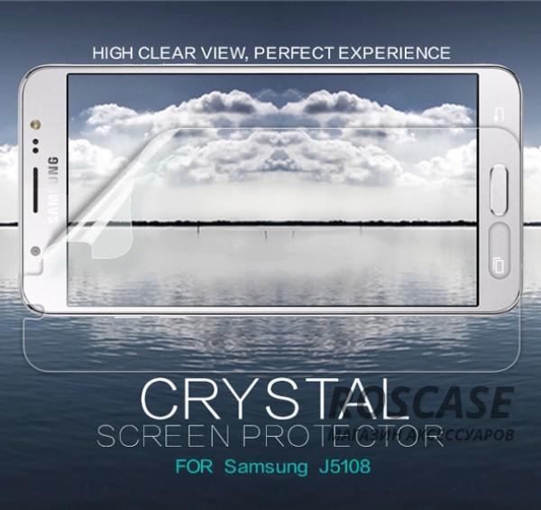 Защитная пленка Nillkin Crystal для Samsung J510F Galaxy J5 (2016) (Анти-отпечатки)Описание:бренд:&amp;nbsp;Nillkin;совместима с Samsung J510F Galaxy J5 (2016);материал: полимер;тип: защитная пленка.&amp;nbsp;Особенности:в наличии все необходимые функциональные вырезы;не влияет на чувствительность сенсора;глянцевая поверхность;свойство анти-отпечатки;не желтеет;легко очищается.<br><br>Тип: Защитная пленка<br>Бренд: Nillkin