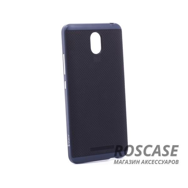 Изображение Черный / Серый iPaky Hybrid | Противоударный чехол для Xiaomi Redmi Note 2 / Redmi Note 2 Prime