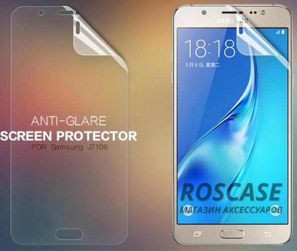 Защитная пленка Nillkin для Samsung J710F Galaxy J7 (2016) (Матовая)Описание:бренд:&amp;nbsp;Nillkin;совместима с Samsung J710F Galaxy J7 (2016);материал: полимер;тип: защитная пленка.&amp;nbsp;Особенности:в наличии все необходимые функциональные вырезы;не влияет на чувствительность сенсора;глянцевая поверхность;свойство анти-отпечатки;не желтеет;легко очищается.<br><br>Тип: Защитная пленка<br>Бренд: Nillkin