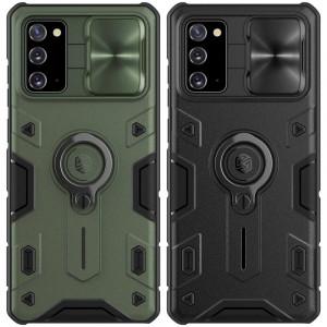 Nillkin CamShield Armor | Противоударный чехол с защитой камеры и кольцом  для Samsung Galaxy Note 20