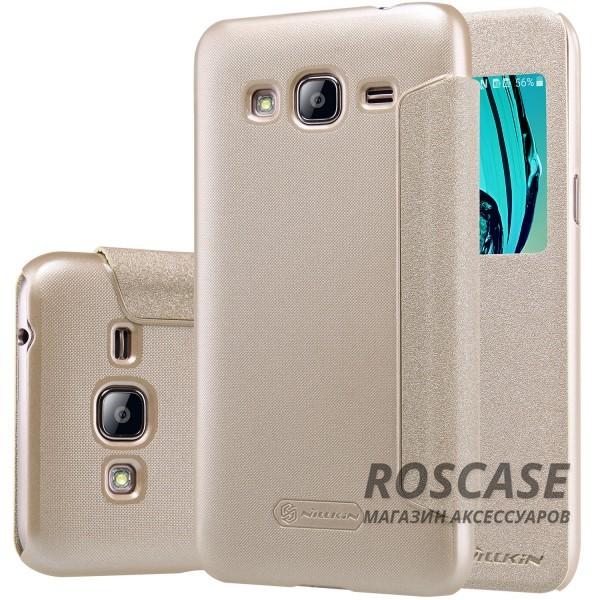 Кожаный чехол (книжка) Nillkin Sparkle Series для Samsung J320F Galaxy J3 (2016) (Золотой)Описание:бренд&amp;nbsp;Nillkin;изготовлен для Samsung J320F Galaxy J3 (2016);материал: искусственная кожа, поликарбонат;тип: чехол-книжка.Особенности:не скользит в руках;защита от механических повреждений;окошко в обложке;не выгорает;блестящая поверхность;надежная фиксация.<br><br>Тип: Чехол<br>Бренд: Nillkin<br>Материал: Искусственная кожа