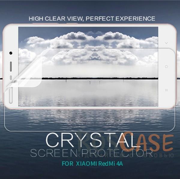 Защитная пленка Nillkin Crystal для Xiaomi Redmi 4a (Анти-отпечатки)Описание:бренд:&amp;nbsp;Nillkin;спроектирована для Xiaomi Redmi 4a;материал: полимер;тип: прозрачная защитная пленка.&amp;nbsp;<br><br>Тип: Защитная пленка<br>Бренд: Nillkin