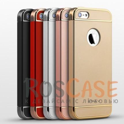 Чехол iPaky Joint Series для Apple iPhone 5/5S/SEОписание:производитель - iPaky;спроектирован для Apple iPhone 5/5S/SE;материал: термополиуретан, поликарбонат;форма: накладка на заднюю панель.Особенности:эластичный;матовый;ультратонкий;надежная фиксация.<br><br>Тип: Чехол<br>Бренд: Epik<br>Материал: Пластик