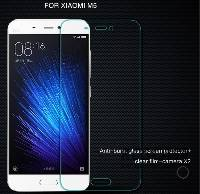 Защитное стекло Nillkin Anti-Explosion Glass Screen (H) для Xiaomi MI5 / MI5 Pro