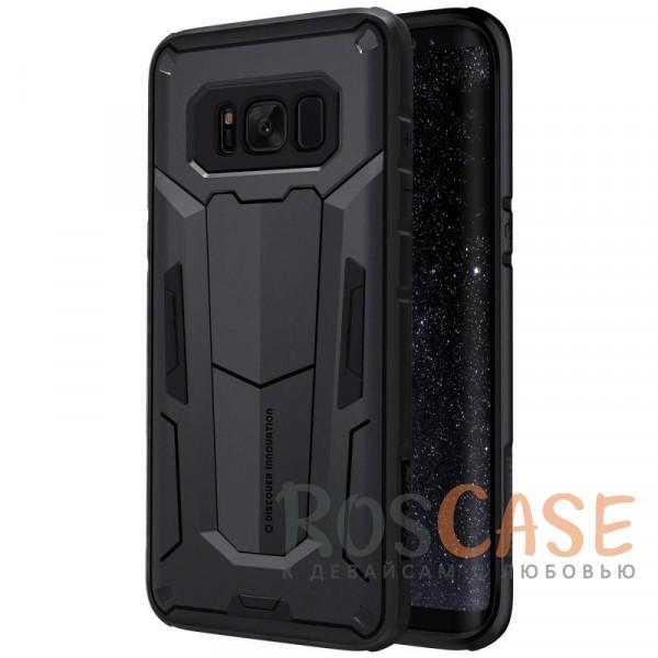 Ударопрочный двухслойный пластиковый чехол для Samsung G950 Galaxy S8 (Черный)Описание:производитель  - &amp;nbsp;Nillkin;чехол разработан для использования с Samsung G950 Galaxy S8;материал  -  термополиуретан, поликарбонат;тип  -  накладка;ударопрочная конструкция;цветные вставки;защита боковых кнопок;предусмотрены все функциональные вырезы.<br><br>Тип: Чехол<br>Бренд: Nillkin<br>Материал: Поликарбонат