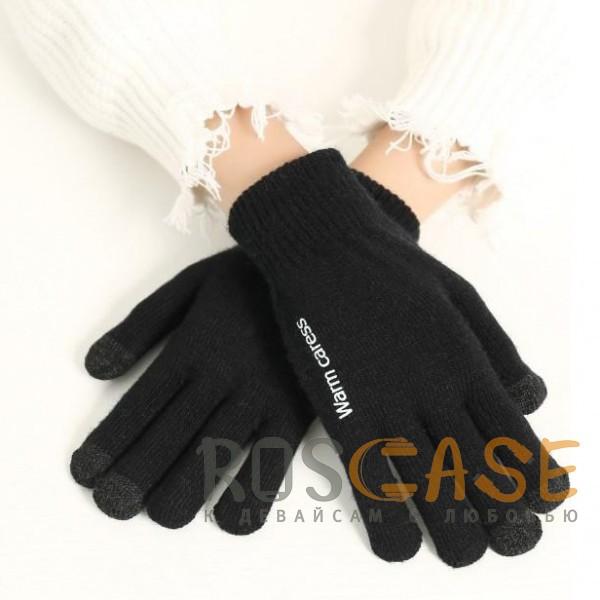 Фотография Черный Warm caress | Емкостные перчатки утепленные (нескользящие)