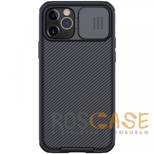Фото Черный Nillkin CamShield Pro   Чехол из пластика и TPU с защитой камеры для магнитной зарядки для iPhone 12 Pro Max