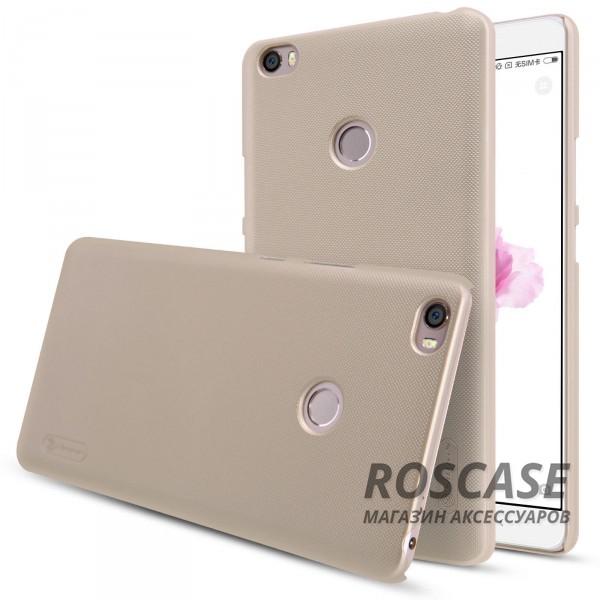Чехол Nillkin Matte для Xiaomi Mi Max (+ пленка) (Золотой)Описание:бренд:&amp;nbsp;Nillkin;спроектирован для Xiaomi Mi Max;материал: поликарбонат;тип: накладка.Особенности:не скользит в руках благодаря рельефной поверхности;защищает от повреждений;прочный и долговечный;легко устанавливается и снимается;пленка для защиты экрана в комплекте.<br><br>Тип: Чехол<br>Бренд: Nillkin<br>Материал: Пластик