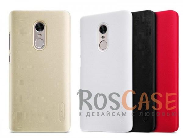 Матовый чехол для Xiaomi Redmi Note 4X / Redmi Note 4 (+ пленка)Описание:бренд&amp;nbsp;Nillkin;совместим с Xiaomi Redmi Note 4X /&amp;nbsp;Redmi Note 4;материал: поликарбонат;рельефная фактура;тип: накладка;в наличии все функциональные вырезы;закрывает заднюю панель и боковые грани;не скользит в руках;защищает от ударов и царапин.<br><br>Тип: Чехол<br>Бренд: Nillkin<br>Материал: Поликарбонат