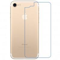"VMAX | Защитная пленка для Apple iPhone 8 (4.7"") на заднюю панель"