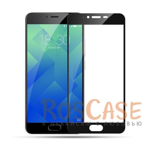 Прочное защитное стекло на весь экран Silk Screen с закругленными срезами 2,5D и олеофобным покрытием для Meizu M5 (Черный)Описание:разработано для Meizu M5;в наличии все функциональные вырезы;защищает от царапин и ударов;высокая прочность 9H;ультратонкое - 0,3 мм;цветная рамка;прозрачное;не влияет на чувствительность сенсора;покрытие анти-отпечатки.<br><br>Тип: Защитное стекло<br>Бренд: Epik