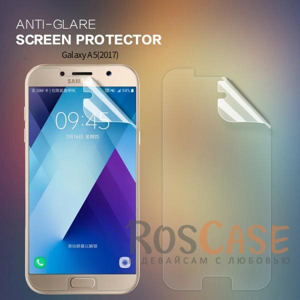 Матовая антибликовая защитная пленка Nillkin на экран со свойством анти-шпион для Samsung A520 Galaxy A5 (2017) (Матовая)Описание:производство компании Nillkin;предназначена для Samsung A520 Galaxy A5 (2017);материал: полимер;тип: матовая пленка.<br><br>Тип: Защитная пленка<br>Бренд: Nillkin