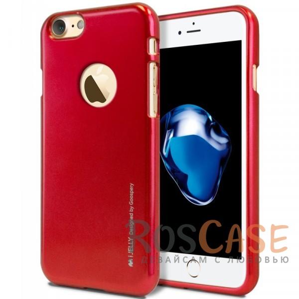 TPU чехол Mercury iJelly Metal series для Apple iPhone 7 (4.7) (Красный)Описание:&amp;nbsp;&amp;nbsp;&amp;nbsp;&amp;nbsp;&amp;nbsp;&amp;nbsp;&amp;nbsp;&amp;nbsp;&amp;nbsp;&amp;nbsp;&amp;nbsp;&amp;nbsp;&amp;nbsp;&amp;nbsp;&amp;nbsp;&amp;nbsp;&amp;nbsp;&amp;nbsp;&amp;nbsp;&amp;nbsp;&amp;nbsp;&amp;nbsp;&amp;nbsp;&amp;nbsp;&amp;nbsp;&amp;nbsp;&amp;nbsp;&amp;nbsp;&amp;nbsp;&amp;nbsp;&amp;nbsp;&amp;nbsp;&amp;nbsp;&amp;nbsp;&amp;nbsp;&amp;nbsp;&amp;nbsp;&amp;nbsp;&amp;nbsp;&amp;nbsp;&amp;nbsp;бренд&amp;nbsp;Mercury;совместим с Apple iPhone 7 (4.7);материал: термополиуретан;форма: накладка.Особенности:на чехле не заметны отпечатки пальцев;защита от механических повреждений;гладкая поверхность;не деформируется;металлический отлив.<br><br>Тип: Чехол<br>Бренд: Mercury<br>Материал: TPU