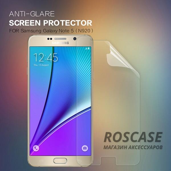 Защитная пленка Nillkin для Samsung Galaxy Note 5Описание:производитель:&amp;nbsp;Nillkin;совместимость: Samsung Galaxy Note 5;материал: полимер;тип: матовая.&amp;nbsp;Особенности:устанавливается при помощи статического электричества;предотвращает появление бликов;не влияет на чувствительность сенсорных кнопок;свойство анти-отпечатки;не притягивает пыль.<br><br>Тип: Защитная пленка<br>Бренд: Nillkin